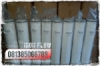 High Flow Cartridge Filter Part Indonesia  medium
