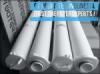 aqualine dlphf filter cartridge indonesia  medium